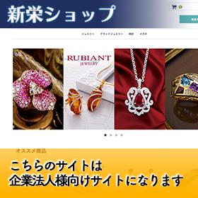 商品サイト